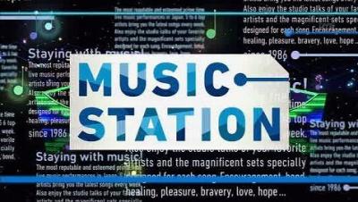 music-station