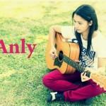 Anlyのデビュー曲は「サイレーン 刑事×彼女×完全悪女」の主題歌!