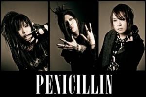 pc_feature_detail_penicillin