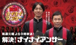 20131109_okamuratakashi_26-600x356