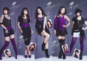 YG 9nine 2