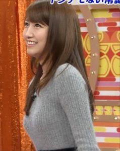 三田友梨佳カップ