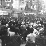 渋谷暴動事件の現場写真は?慰霊碑ってどんな場所?犯人の大坂正明が逮捕!?