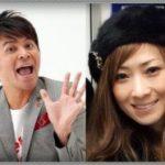 岡田祐佳と圭右が離婚!原因は嫁の芸能復帰や浮気?娘の結実に嫉妬も関係?