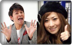 岡田祐佳と岡田圭右の画像