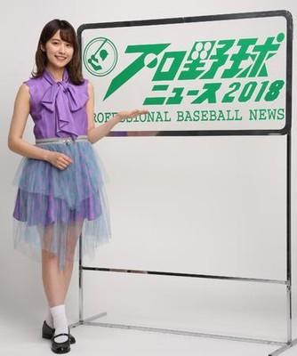 衛藤美彩のプロ野球キャスターの画像